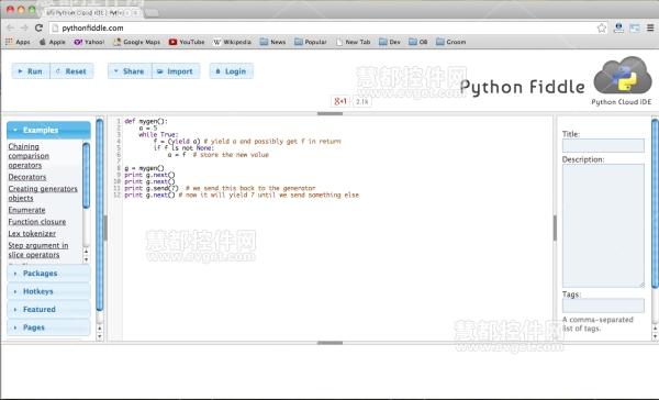 基于云端的IDE Python Fiddle