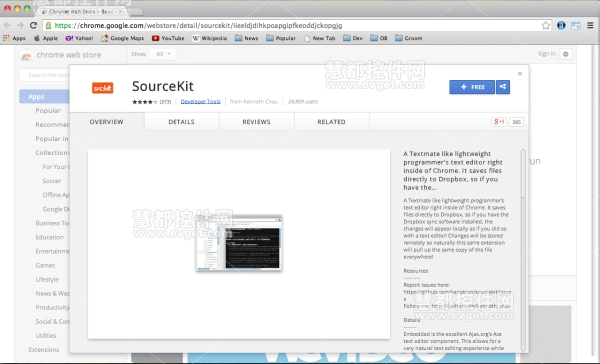 基于云端的IDE SourceKit