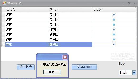 devexpress gridcontrol控件行内新增,编辑,删除添加选择框