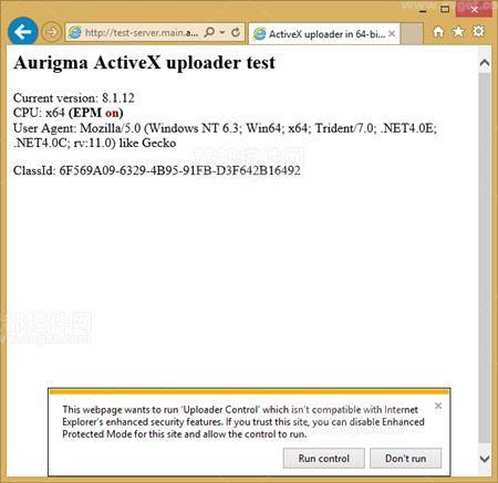 ActiveX上传控件和IE增强保护模式的那些事