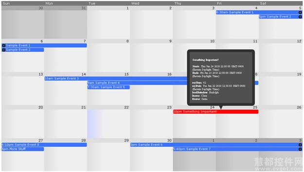 jQuery,日历插件,jQuery Frontier Calendar