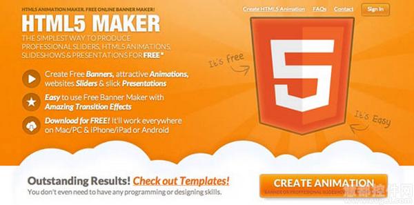 15款免费的HTML5编码工具推荐