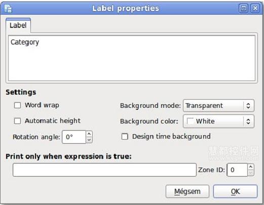 NCreport报表控件教程:设计页眉和页脚