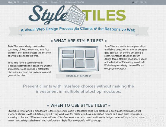 超级实用的响应式网站设计工具汇总-线框图