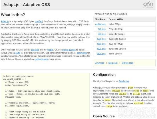 超级实用的响应式网站设计工具汇总-JavaScript/JQuery插件