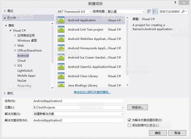 开发者准备把安卓应用带到WP设备 1