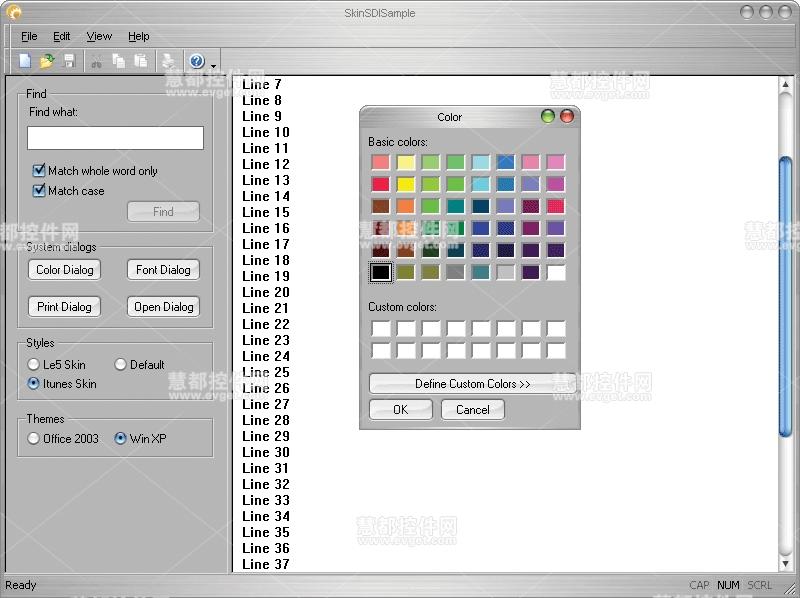 Xtreme Skin Framework Office皮肤 MDI