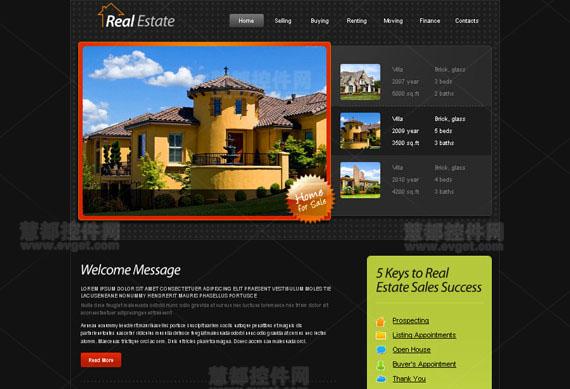 /css3免费网页设计模板
