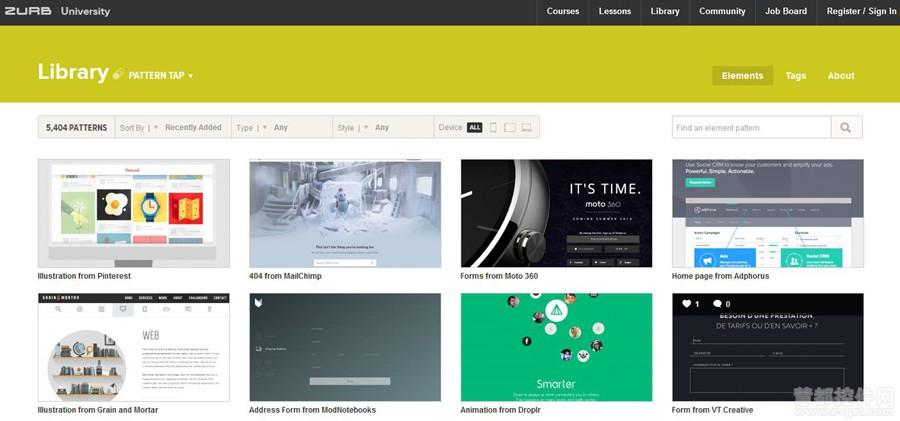 级ui设计资源网站