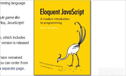 成为优秀的Web移动开发者:JavaScript学习资源集合