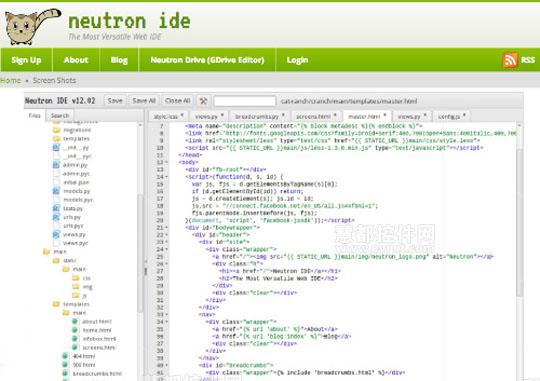 Neutron IDE