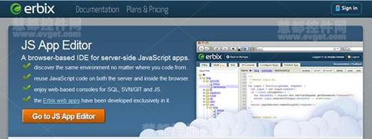 Erbix JS App Editor