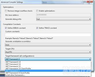 LightningChart Ultimate SDK选择目标框架-Visual Basic