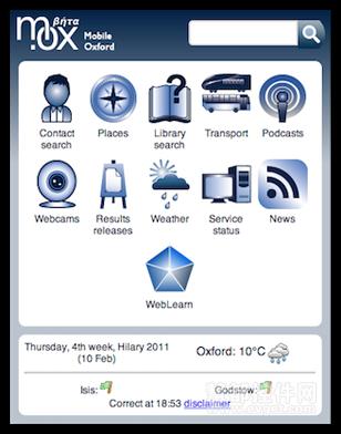 Molly——为信息和服务而生的移动开源框架