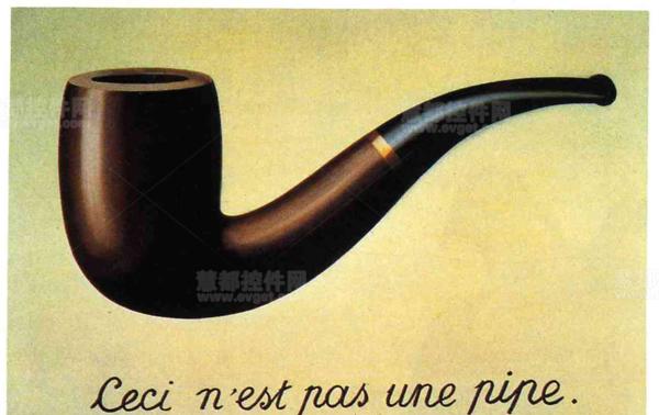 Magritte的烟斗