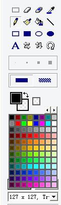Icon Express绘图板