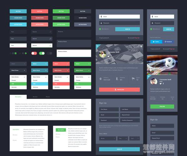 UI设计工具包