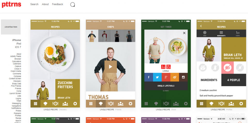 11个激发开发者灵感的用户界面设计资源网站