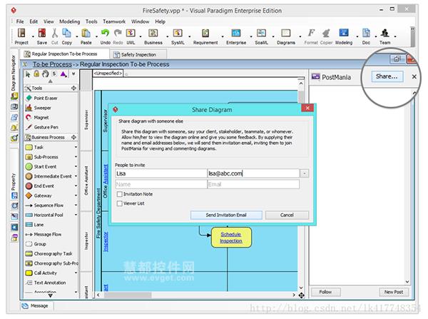 PowerPoint转换成PDF的免费软件