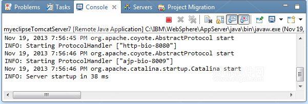 WebSphere概述(下)
