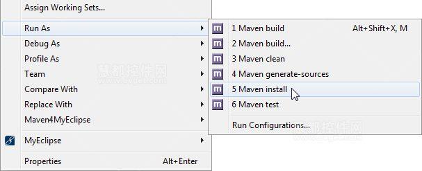 创建Java Maven依赖项目