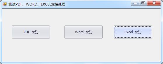 DevExpress PDF预览操作