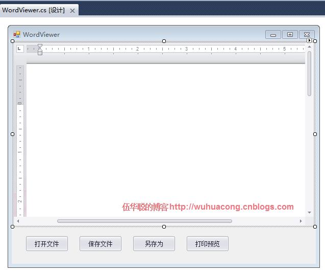 DevExpress word文档操作
