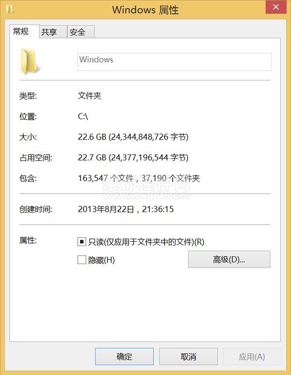 windows系统