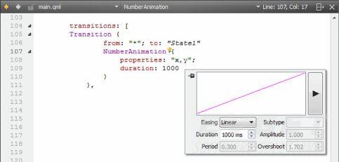 创建Qt Quick应用程序(三)