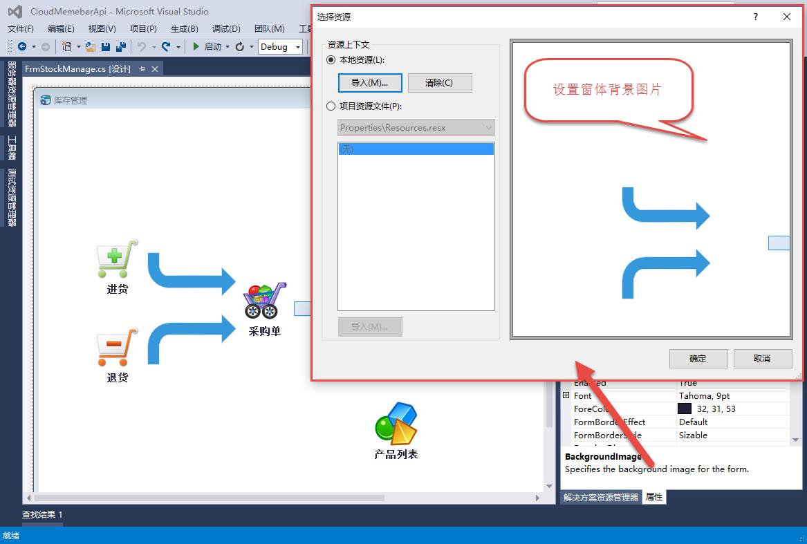 DevExpress Winforms UI
