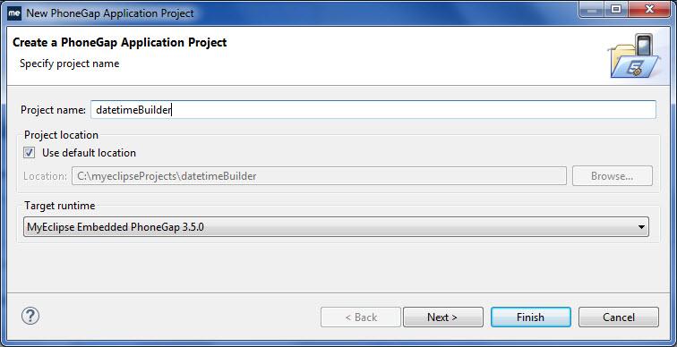 构建MobiOne应用