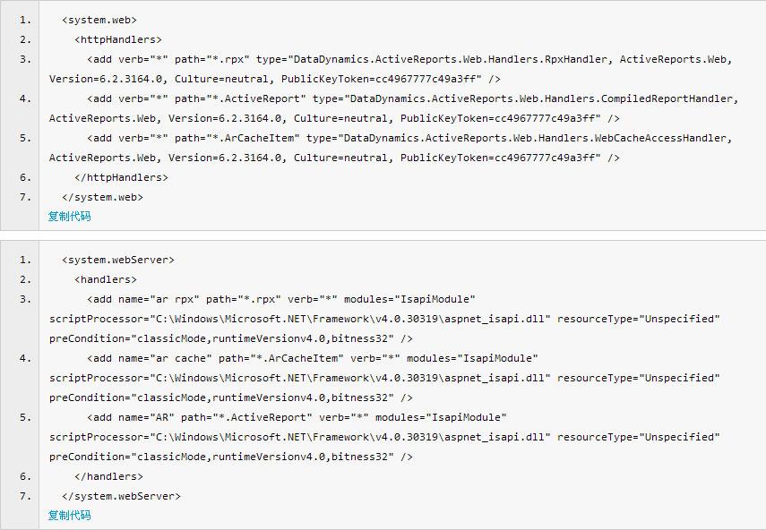 Microsoft .<b>NET</b> <b>Framework</b> <b>4</b> <b>4</b>.<b>0</b>.<b>30319</b>.1 - скачать