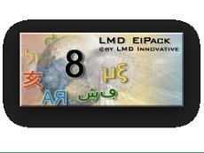 LMD ElPack