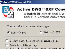 无须使用 AutoCAD, 即可进行 DWG 文件和 DXF 文件的互相批转换。它也是 AutoCAD 绘图文件版本间转换器,支持高低版本间互相转换