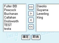 多功能的列表框控件,支持导航和输入功能