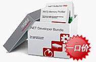 慧都科技正版IDE联合推广计划 - .NET Developer Bundle
