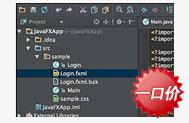 慧都科技正版IDE联合推广计划 - IntelliJ IDEA