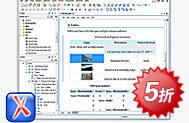 慧都科技正版IDE联合推广计划 - oXygen XML Editor
