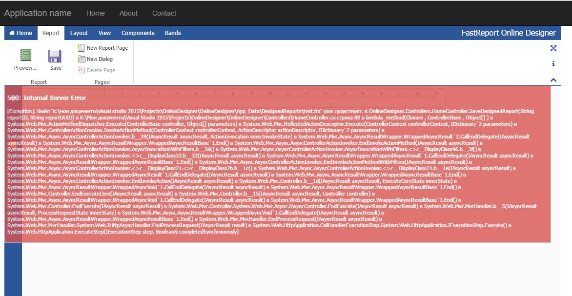 调用WebReport.DesignerSaveCallBack时如何处理可能发生的错误