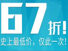 【百厂约惠】oreans全线加密产品加入12月折扣风暴,惊喜优惠拿不停