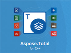 Aspose.Total for C++授权购买
