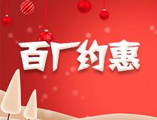【百厂约惠】madCodeHook授权6.7折,时间仅限最后1周!