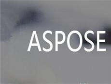 【百厂约惠】Aspose.Total 6折,单品85折 最后1天