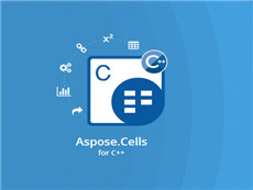 Aspose.Cells for C++授权购买
