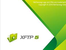 【更新】文件传输轻量级客户端Xftp发布v6 Beta版本,增强同步功能丨附下载