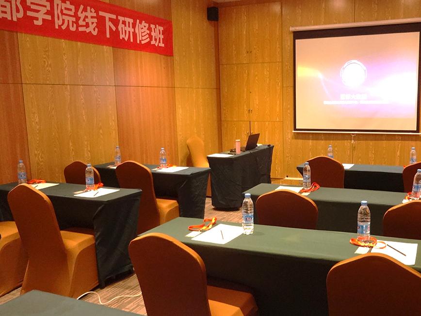 DevExpress WinForm培训上海站