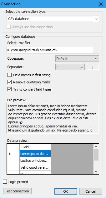 如何将文本文档制作为PDF文档