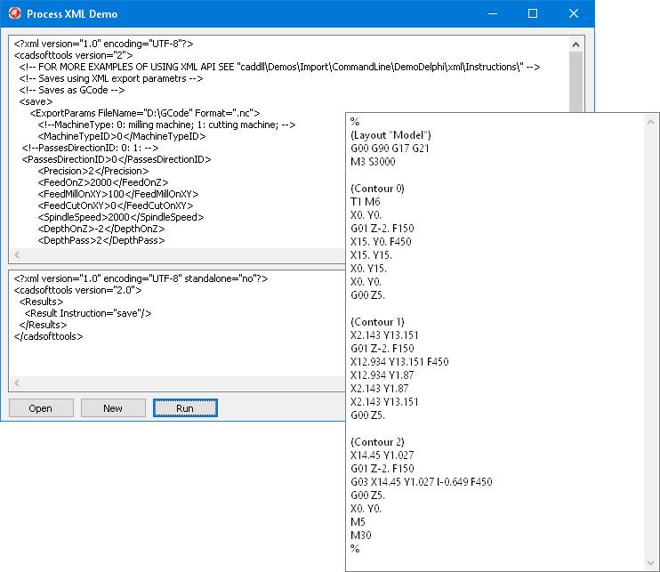 CAD DLL v14更新