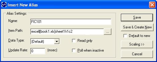 图6 - 插入新别名 - 设置