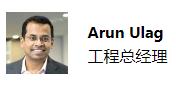 Arun Ulag 工程总经理